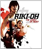 Riki-Oh: The Story of Ricky [Blu-ray] [1991] [Region A] [US Import]