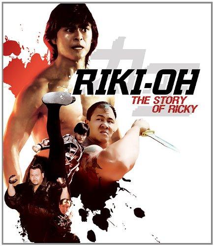 Riki-Oh: The Story of Ricky [Blu-ray] [Import]