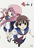 【Amazon.co.jp限定】「咲-Saki- 全国編」 一(オリジナル缶バッチ付き)[DVD]