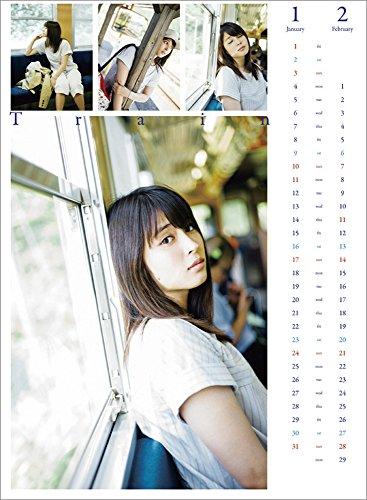 広瀬アリス 2016年 カレンダー 壁掛け B2