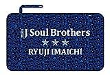 三代目 JsoulBrothers LIVE TOUR 2014 BLUE IMPACT 今市隆二 プロデュース ブランケット