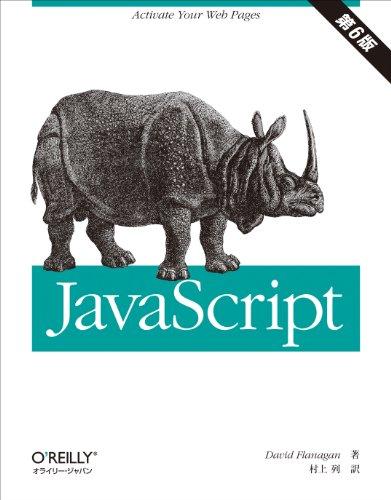 JavaScript ��6��