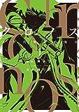 クロノス  次世代犯罪情報室 / 神永 学 のシリーズ情報を見る