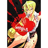 学園黙示録 HIGHSCHOOL OF THE DEAD FULL COLOR EDITION 4