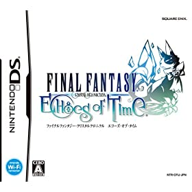 FINAL FANTASY CRYSTAL CHRONICLES Echoes of Time ファイナルファンタジー・クリスタルクロニクル エコーズ・オブ・タイム