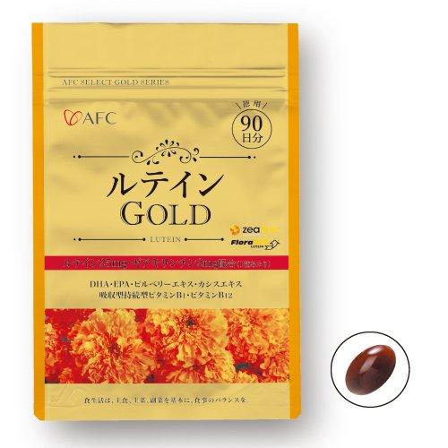 ルテイン GOLD 90日分
