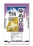 米袋 ポリ乳白 マイクロドット 北海道産ゆめぴりか そよかぜ 5kg 100枚セット PD-0005