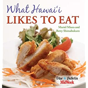 What Hawaii Likes To Eat Cookbook