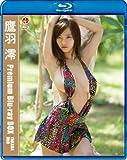 鷹羽澪 Premium Blu-ray BOX(Blu-ray Disc)