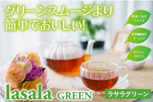ラサラグリーン