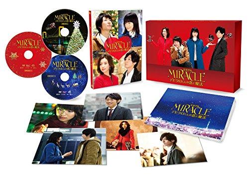 MIRACLE デビクロくんの恋と魔法 Blu-ray愛蔵版【初...[Blu-ray/ブルーレイ]