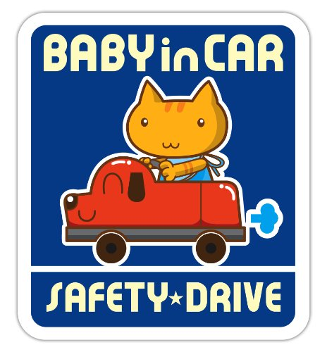 BABY IN CAR蓄光ステッカー(青) SAFETY★DRIVE
