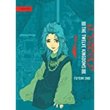 Twelve Kingdoms - Paperback Edition Volume 3: The Vast Spread of the Seas ~ Fuyumi Ono