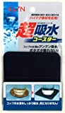 超吸水 コースター ブラック