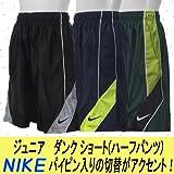 (ナイキ) NIKE ジュニアダンク ショート(ハーフパンツ)(382553)