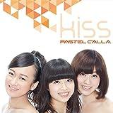 KISS (DVD付)