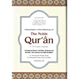 INTERPRETATION OF THE MEANINGS OF THE NOBLE QUR'AN In The English Lanuage A Summarized Version of At-Tabari Al-Qurtubi...