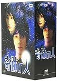 奇跡の人 DVD-BOX[DVD]