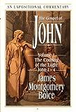 Gospel of John (5 Vols.) (0801011876) by Boice, James Montgomery