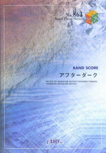 バンドピース 863 アフターダーク by ASIAN KUNG-FU GENERATION