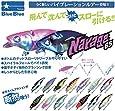 ブルーブルー(BlueBlue) ナレージ65(Narage65)