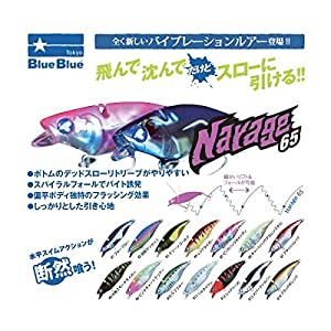 Blue Blue(ブルーブルー) ナレージ65 #10ラフブルー