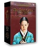 echange, troc Dae Jang Geum 1 [Import USA Zone 1]