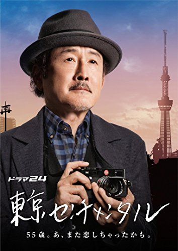【Amazon.co.jp限定】東京センチメンタル DVD-BOX(特製ミニクリアファイル付き)