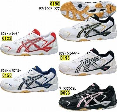 ローテ リブレEX4 バレーボールシューズ 品番:TVR441 (0123, 28.5)