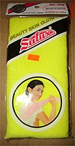 SALUX Nylon Japanese Beauty Skin Bath Wash cloth Towel Yellow