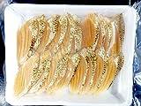 スライス済み★サーモンハラス焼き(生食用)★140g/水産/魚介/寿司/鮭/冷凍