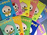 知識が広がる、興味も広がる!「七田式 POPキッズ《ピーチキッズ》CD12枚セット 2歳まで」
