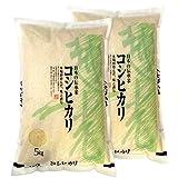 低農薬 有機肥料栽培 コシヒカリ 白米 福井県産 平成28年産 10kg(5kg×2)【生産者直送】