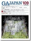 サムネイル:書籍『GA JAPAN 109』