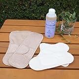 布ナプキンと血液の汚れやたんぱく質の汚れに強い無添加洗剤:大豆でできた洗剤セット:楽しい布ナプ生活応援します!