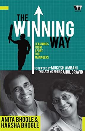 DOWNLOAD WAY FREE PDF HARSHA WINNING THE BOOK BHOGLE