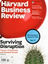 Harvard Business Review [US] December 2012 (単号)