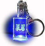 Kaltner Präsente Schlüsselanhänger Bärchen mit Beleuchtung