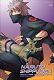 NARUTO -ナルト- 疾風伝 不死の破壊者、飛段・角都の章 3 [DVD]