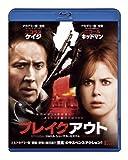 ブレイクアウト [Blu-ray] / ニコラス・ケイジ (出演); ジョエル・シューマカー (監督)