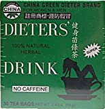 Uncle Lees Tea Dieters Tea For Weight Loss 30 Bags, 2.42oz (69g)