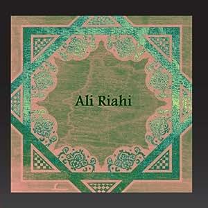 Ali Riahi - Jrit wrak - Amazon.com Music