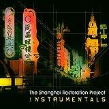 Nanking Road (Instrumental)