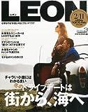LEON (レオン) 2014年 03月号 [雑誌]