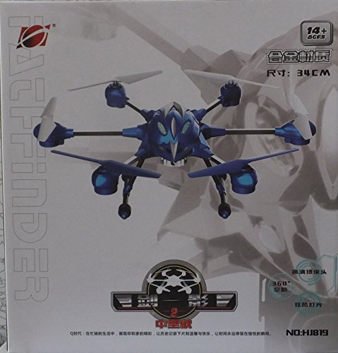 PathFinder II Medium Size Drone (Pathfinder Range compare prices)