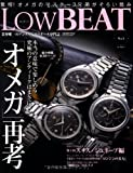 LowBEAT(ロービート) No.3 (CARTOP MOOK)