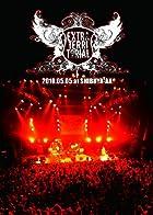 EXTRA-TERRITORIAL 2010.05.05 at SHIBUYA-AX [DVD](在庫あり。)