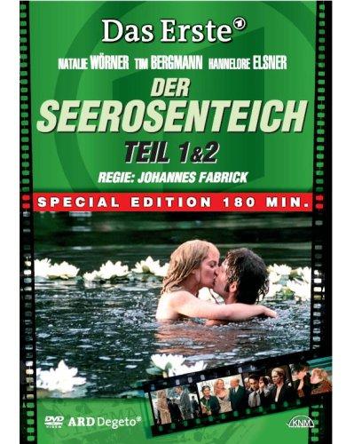 Der Seerosenteich 1 und 2 Special Edition