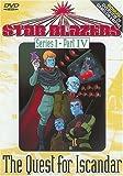 echange, troc Star Blazers Series 1: Quest for Iscandar 4 [Import USA Zone 1]