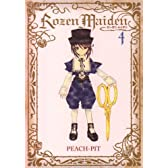 Rozen Maiden新装版 4 (ヤングジャンプコミックス)
